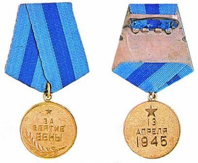 За взятие вены купить монету овен gabonaise 1000 francs